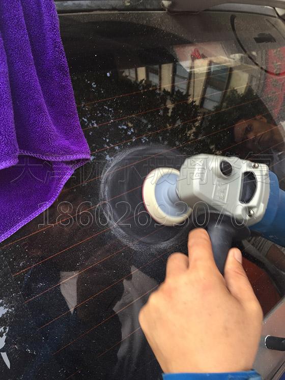 汽车后挡玻璃划痕修复演示