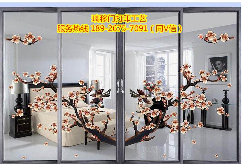 艺术玻璃印花喷画机多少钱一台
