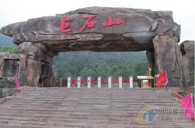 安庆巨石山520云上玻璃观景台国庆开放