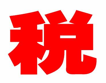 logo logo 标志 设计 矢量 矢量图 素材 图标 369_290
