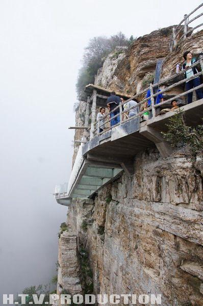 玻璃栈道:5元         白石山风景区又称白石山国家地质公园