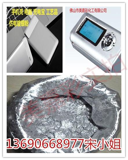 组合银浆6.jpg