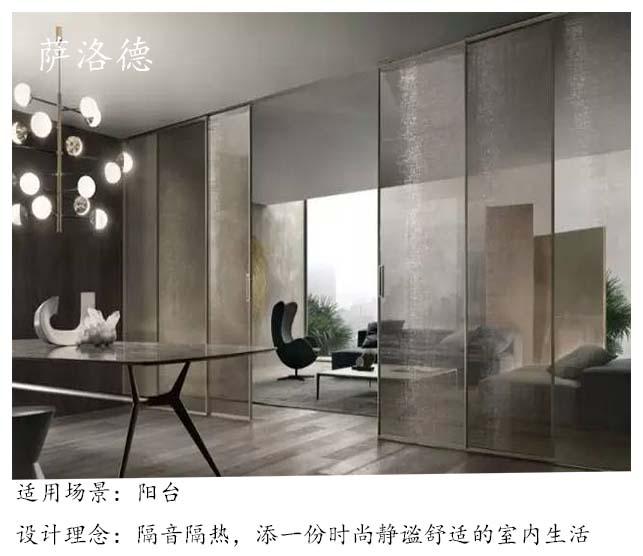 因为玻璃设置了两层中空玻璃,外墙和门窗的结合将更严密,可以将户外的