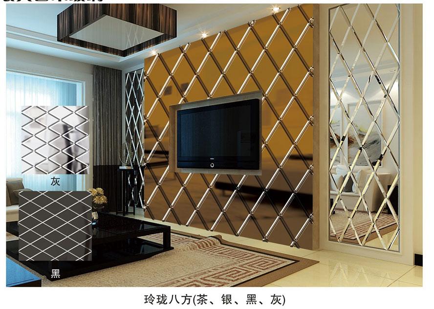 中国玻璃网 资讯 行业资讯 > 客厅装修注意事项 客厅电视背景墙怎么