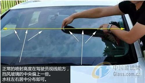 汽车挡风玻璃为何是倾斜的 汽车前方挡风玻璃是减速玻璃吗
