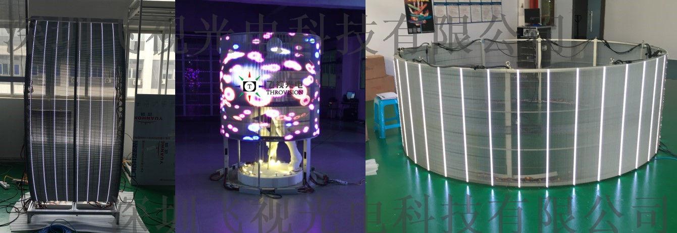 led玻璃屏是应用透明导电技术,将led(发光二极管)结构层胶合