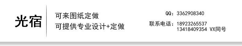 玻璃屋【光宿】_01.jpg