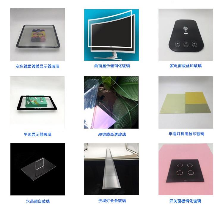 G电子电器同类产品介绍