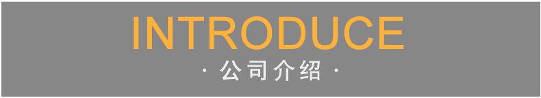 上海海久轴承有限公司15