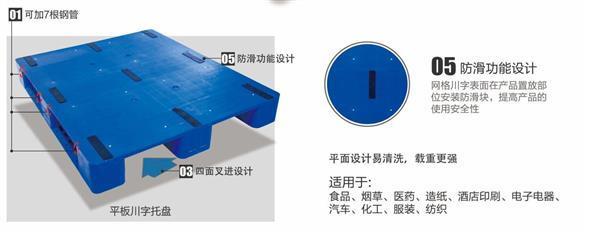 平板托盘生产.jpg
