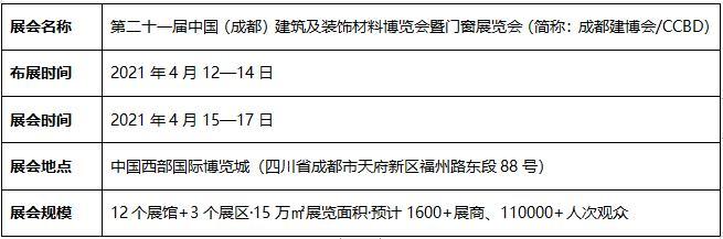 微信截图_20201110181831.jpg