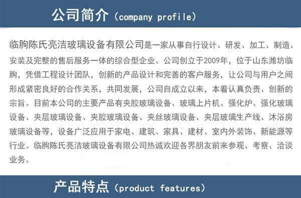 公司简介psd.jpg