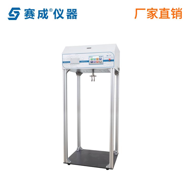 TD-1000 全自動提袋疲勞試驗機01.jpg