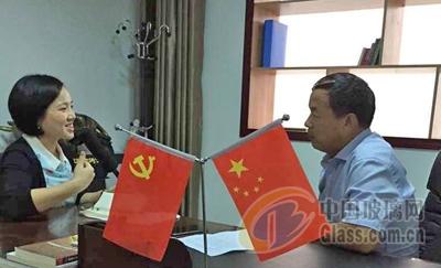 中国玻璃网专访:沙河市昌德玻璃有限公司