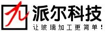 杭州派尔科技有限公司