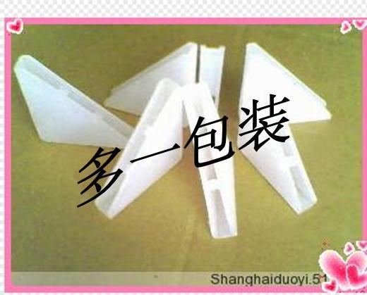 上海多一包装材料有限公司
