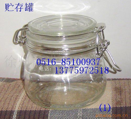 徐州天元玻璃制品有限公司
