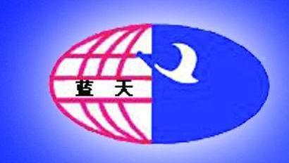 湖北新蓝天新材料股份有限公司