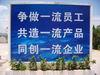 东莞市金路电子有限公司