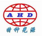 深圳市安宏达光电科技有限公司
