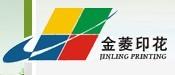 杭州金菱印花有限公司