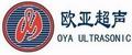 苏州欧亚超声波设备有限公司