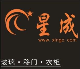 广州星成玻璃有限公司