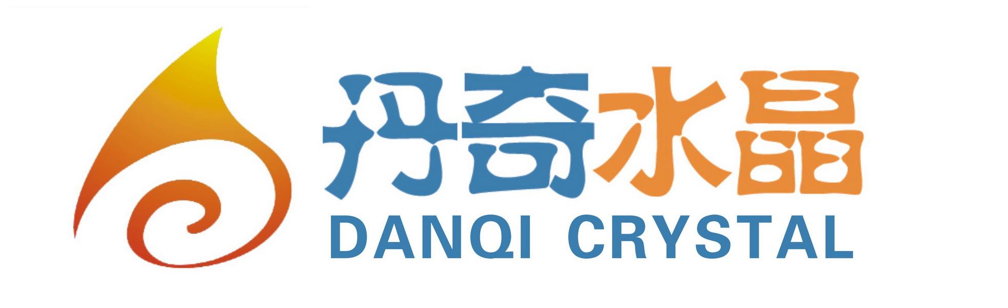 浦江县丹奇水晶玻璃加工厂