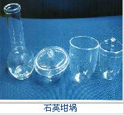 深圳市�Q宸石英制品有限公司