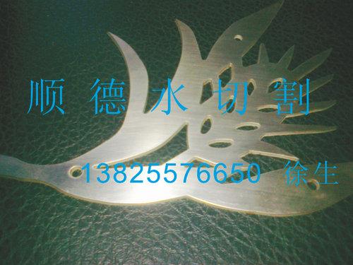 中山市创光金属制品厂