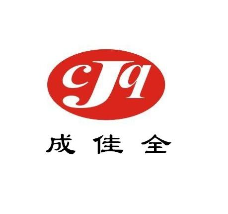 北京成佳全科技有限公司