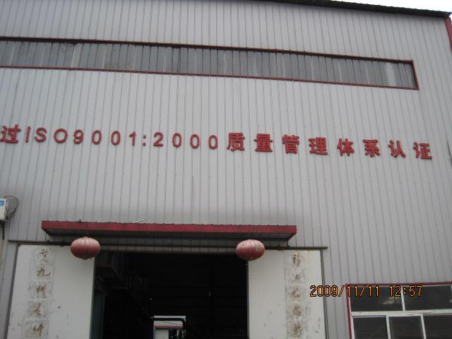 徐州瑞泰玻璃瓶厂