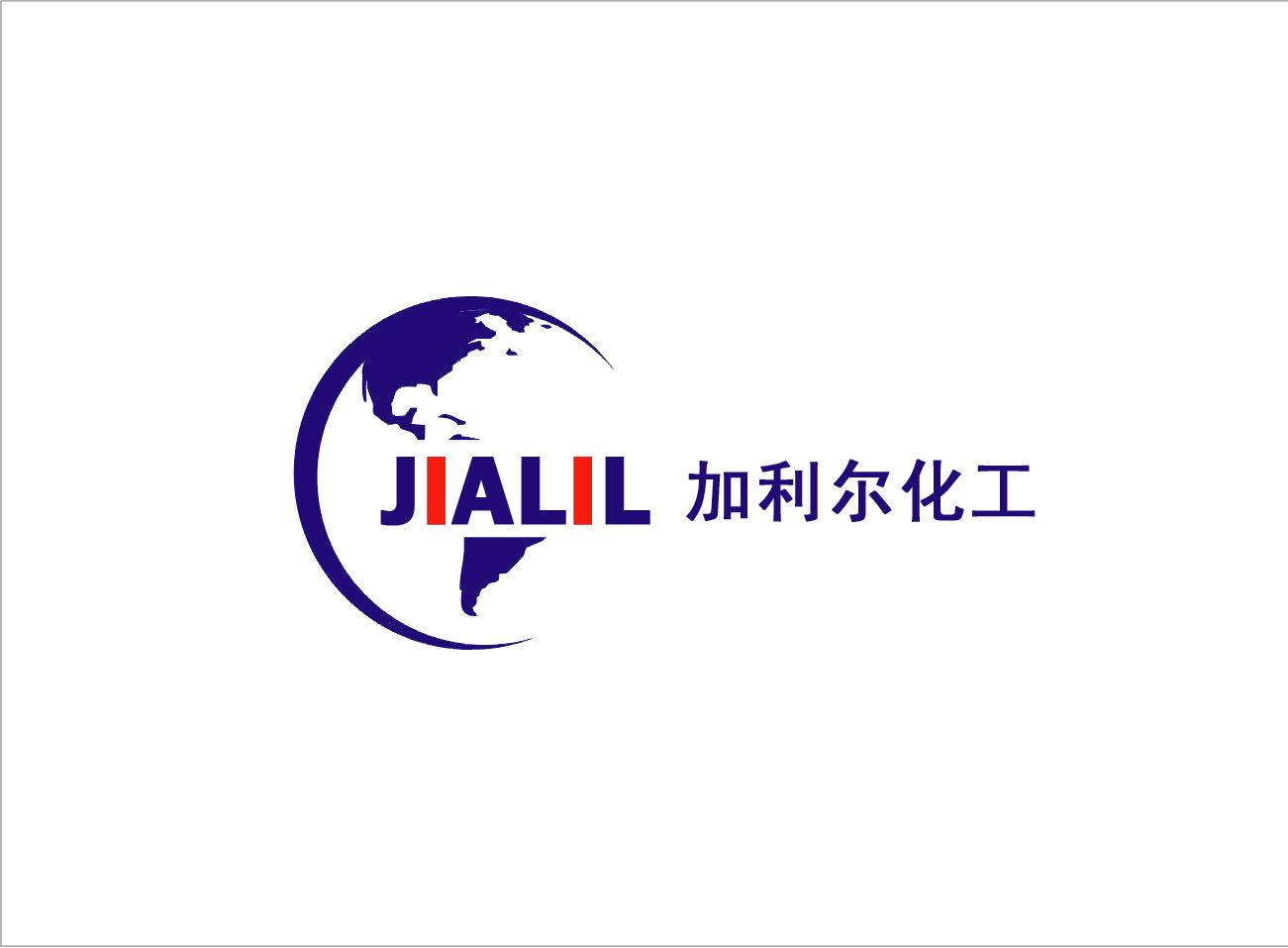 河南加利尔化工产品有限公司
