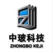 武汉中玻科技有限责任公司