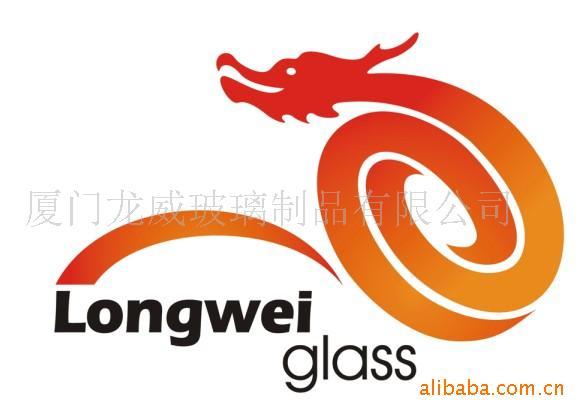 厦门龙威玻璃制品有限公司