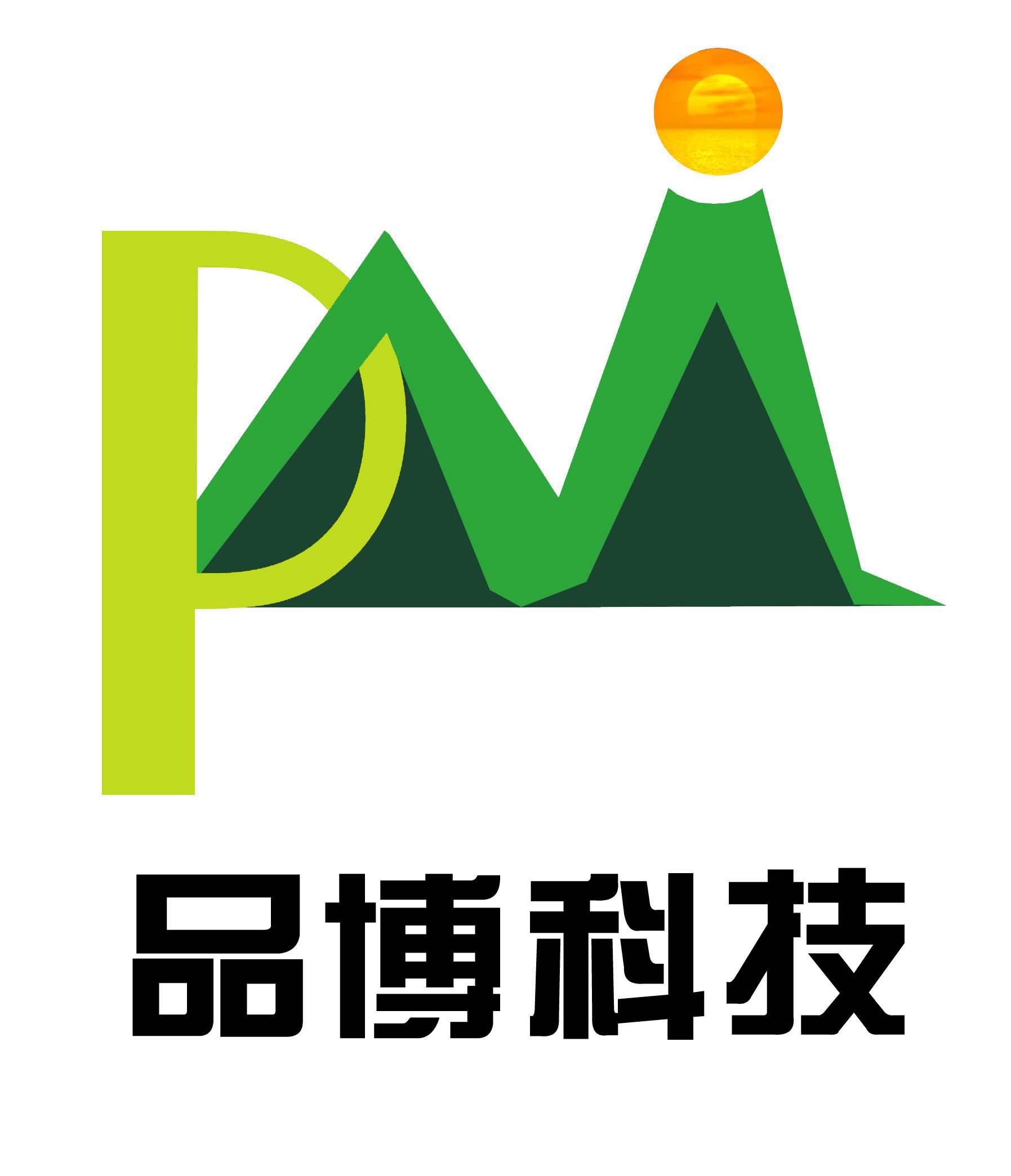 深圳市品博科技有限公司