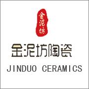 景德镇金泥坊陶瓷有限公司
