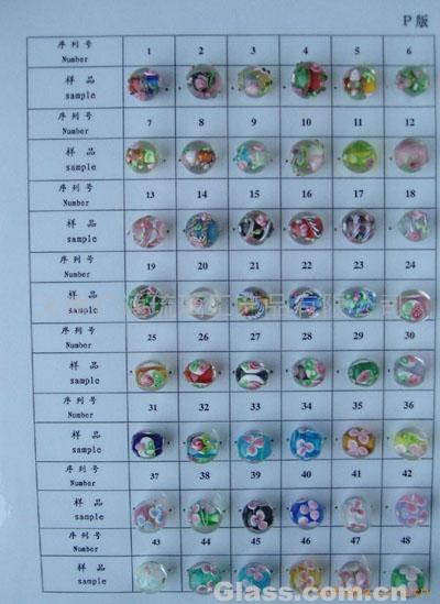带孔玻璃珠指导价 带孔玻璃珠厂商 带孔玻璃珠厂商 天津胜...