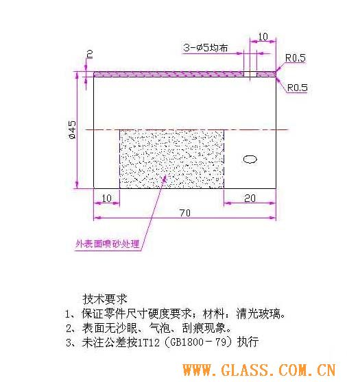 电路 电路图 电子 原理图 506_558