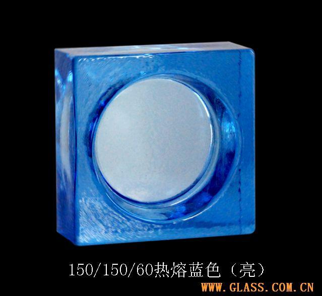 实心玻璃砖指导价 实心玻璃砖厂商 实心玻璃砖厂商 北京玻...