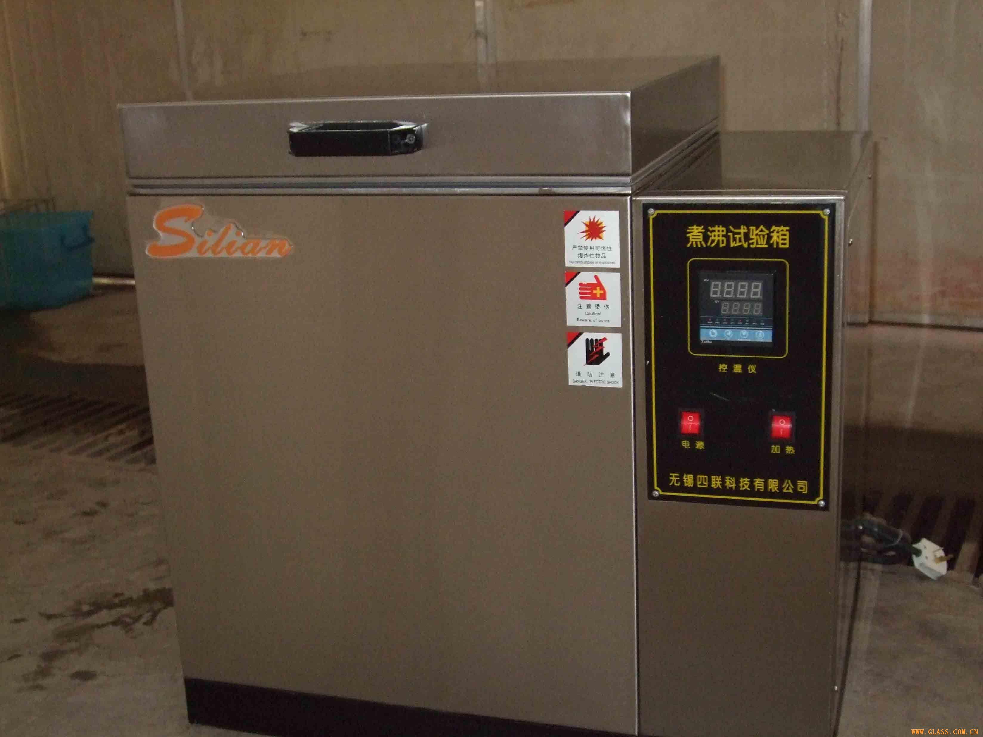 煮沸试验机