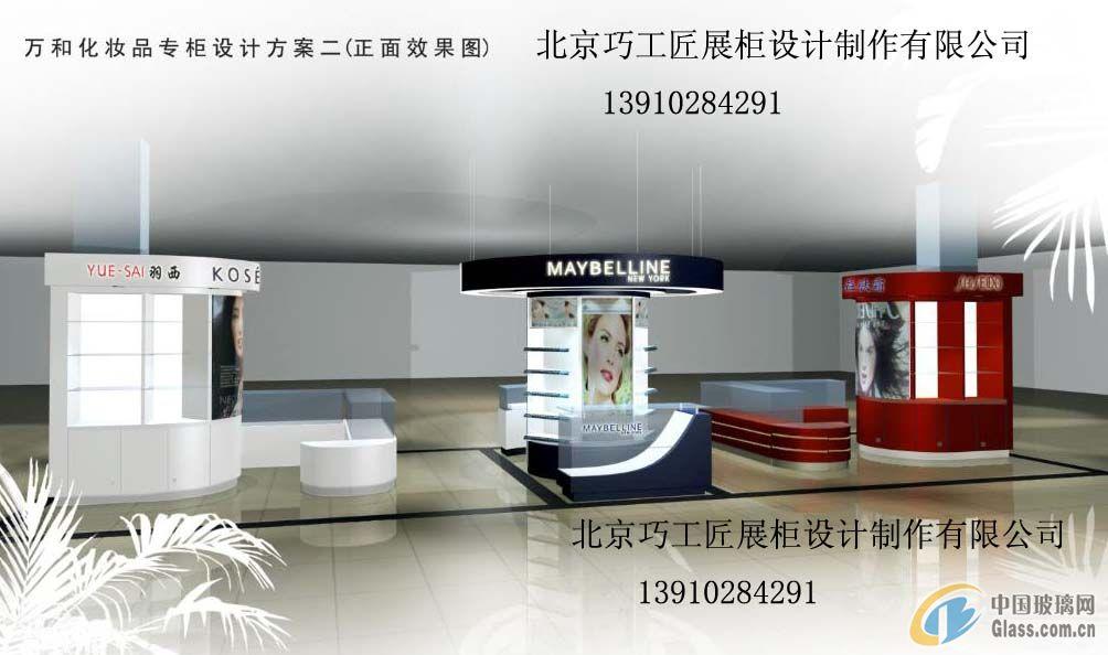 供应玻璃柜台指导价 供应玻璃柜台行情 玻璃展柜北京玻璃...