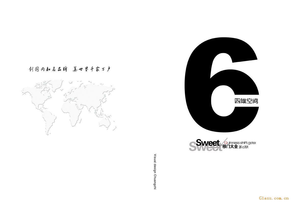 logo logo 标志 设计 矢量 矢量图 素材 图标 1208_825