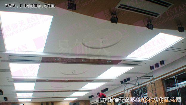 天井吊顶装修效果图