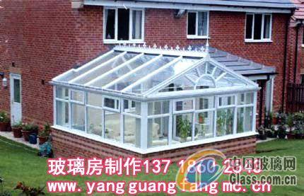 供應空中花園露臺設計圖樓頂陽光房制作及玻璃房多少錢