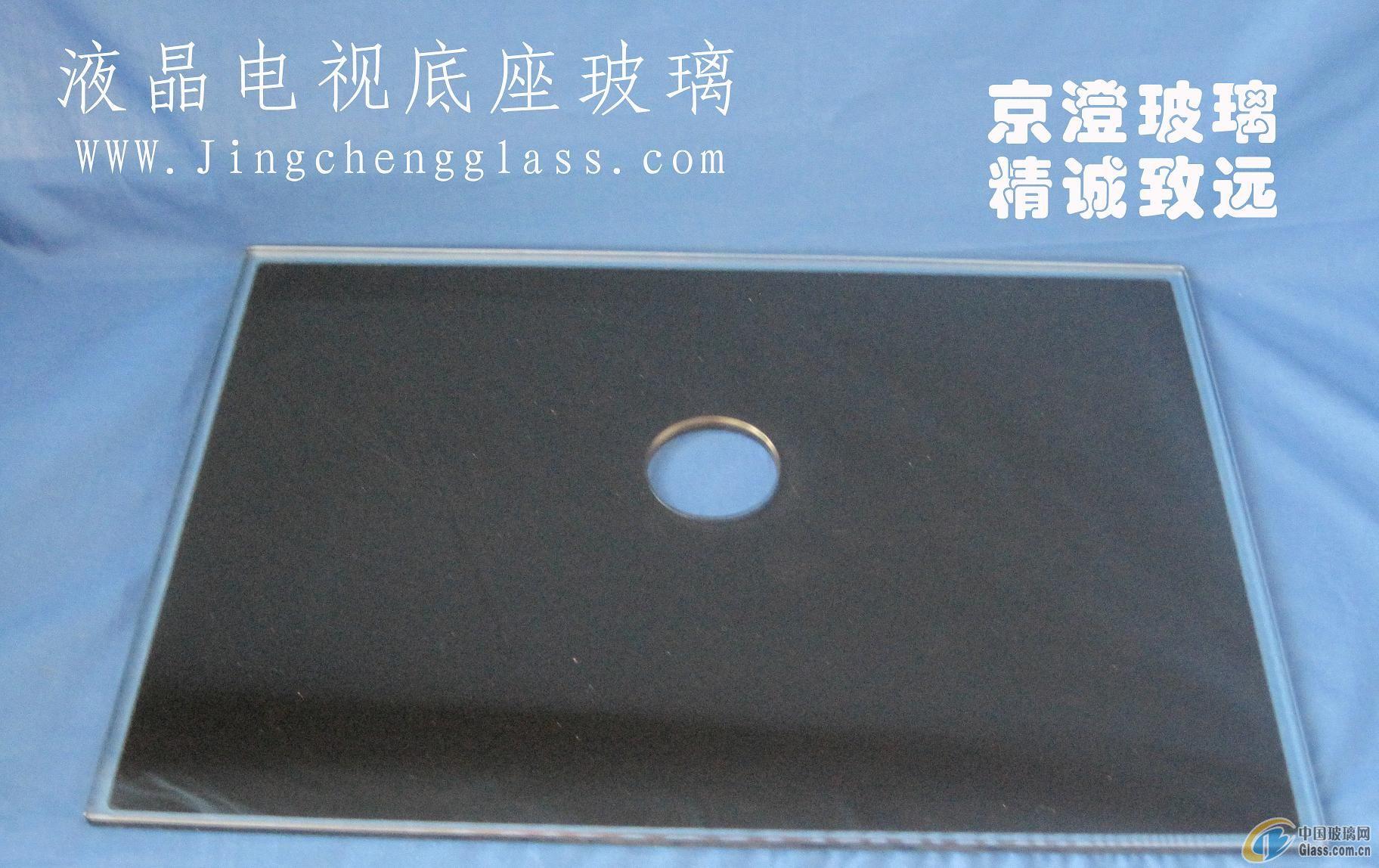 供应液晶电视机底座玻璃