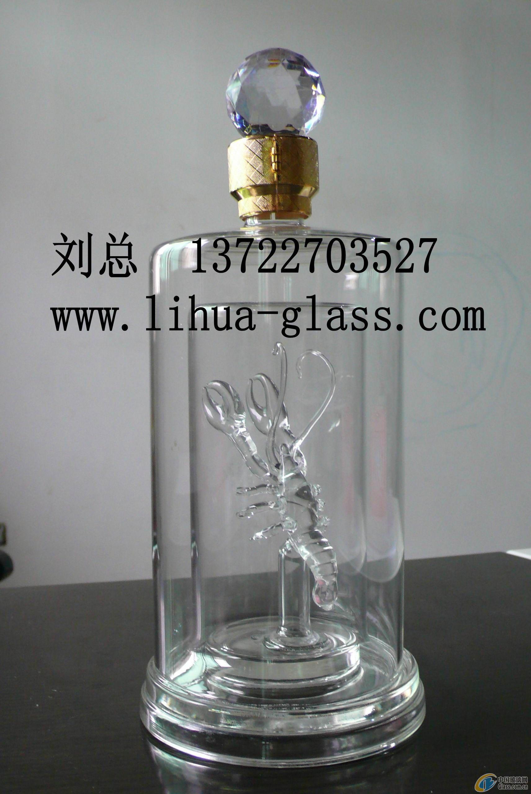 供应高档工艺酒瓶-酒瓶-中国玻璃网