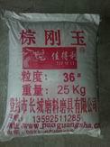 供应陶瓷抛磨专用砂金刚砂抛光砂