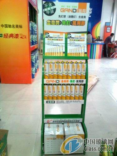 供应免钉胶-玻璃胶-中国玻璃网