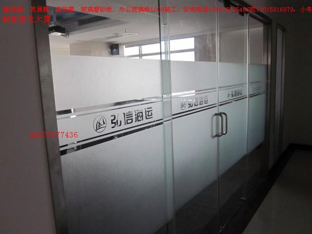办公磨砂玻璃纸,玻璃防撞条(图